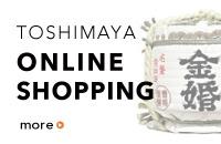 Toshimaya Online Shopping