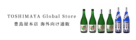 TOSHIMATA Groval Store